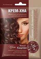 ФК 1091 КРЕМ-ХНА Темный Каштан 50 мл