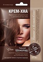 ФК 1093 КРЕМ-ХНА Горький Шоколад 50 мл