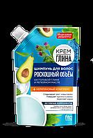 ФК 7536 Крем-Глина Шампунь для волос Роскошный объем 100 мл