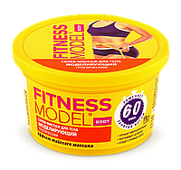 ФК 7799 Fitness Скраб-массаж для тела моделирующий Тропический 250 мл банка