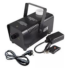 Дым-машина (аппарат для сухого тумана, фоггер) FOG 400W