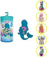 Кукла Челси русалка с водными сюрпризами Barbie Chelsea Color Reveal Mermaid, фото 1