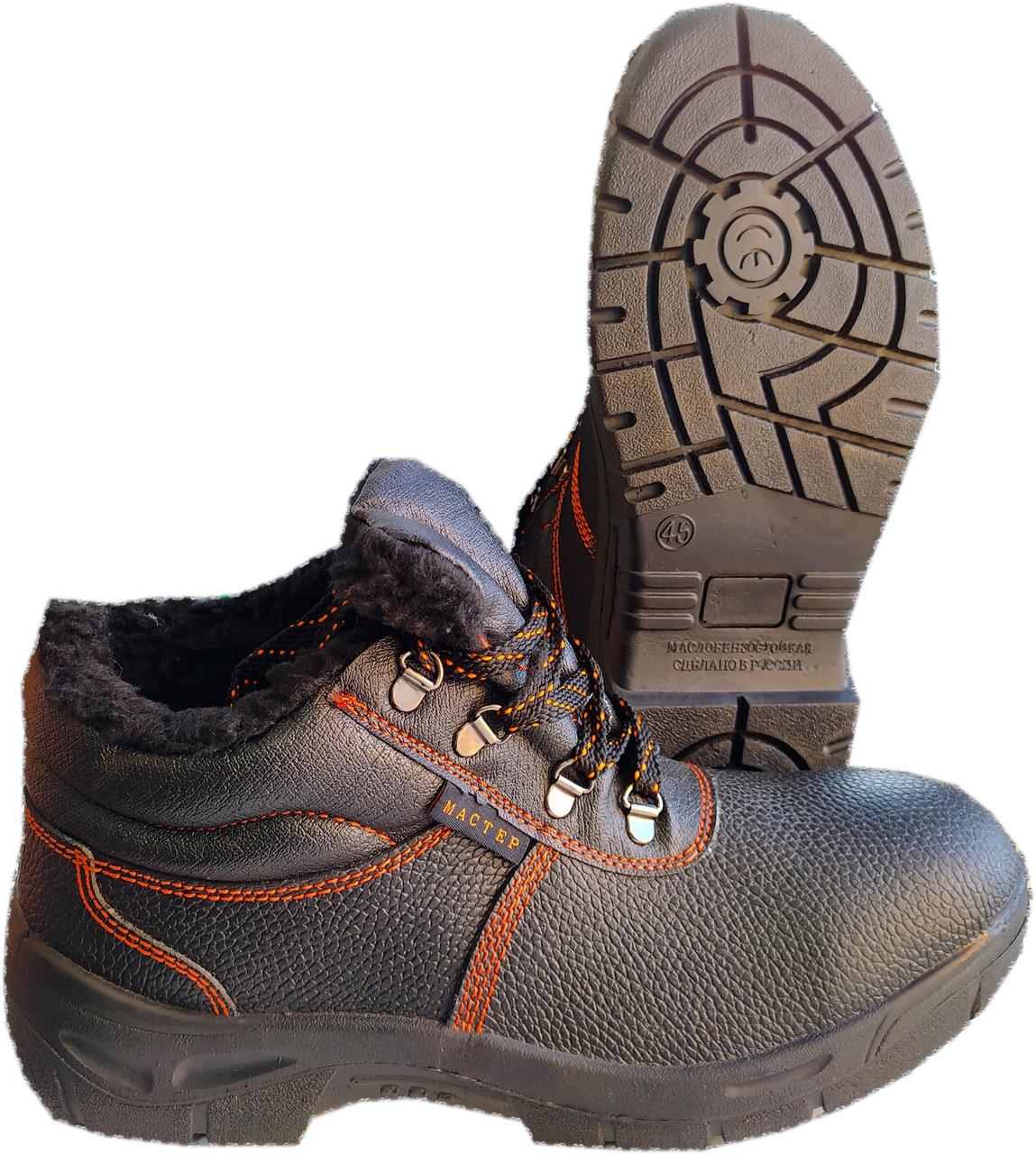Ботинки литые - зима (есть 3 вида)
