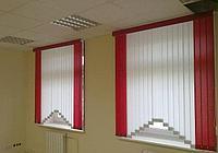 Вертикальные жалюзи (шторы)