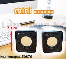 Компьютерные колонки акустические стерео мини Kisonli V310 черный