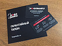 Hogomaku PRO+ антигравийная пленка 1,52 x 15м, фото 6