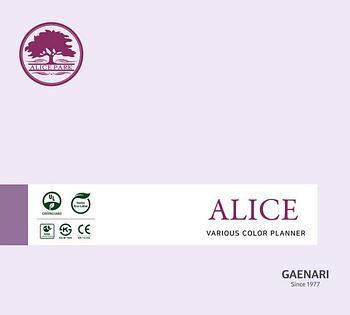 Коллекции ALICE & ARTBOOK
