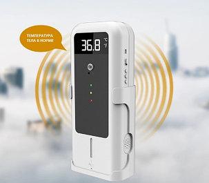 Датчик измерения температуры + санитайзер, фото 2