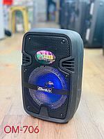 Колонка акустическая ОМ -706