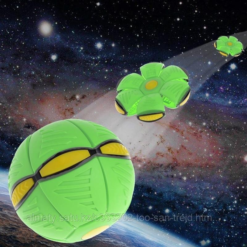 Мяч-диск(прыгающий)