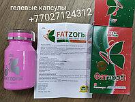 Капсулы для похудения FATZORB ( ФАТЗОРБ ) 60 капсул гелевые, фото 1