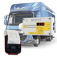 Комплект EClerk-Logist (терморегистратор с термопринтером)