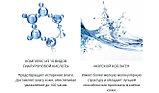 Увлажняющий крем с гиалуроновой кислотой MISSHA Super Aqua Ultra Hyalron Cream, фото 3