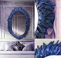 Зеркало перистое
