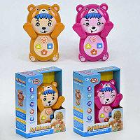 Детский телефон «Ау Мишка» арт.7823 от ТМ Play Smart