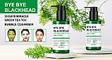 Маска-пенка от чёрных точек SOME BY MI Bye Bye Blackhead 30 Days Miracle Green Tea Tox Bubble Cleanser, фото 2