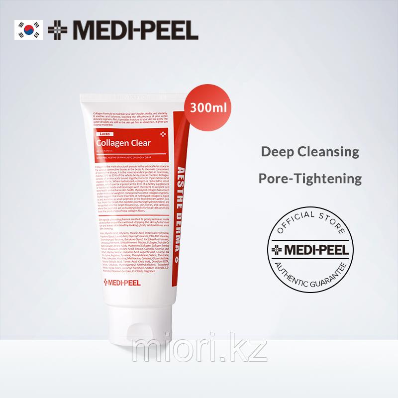 Очищающая пенка с коллагеном и лактобактериями MEDI-PEEL Aesthe Derma Lacto Collagen Clear