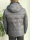 Куртка зимняя Harry Bertoia (0252), фото 9