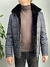 Куртка зимняя Harry Bertoia (0252), фото 8