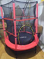 Детский батут c защитной сеткой Get Jump Premium