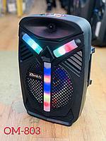 Колонка акустическая OM-803
