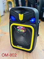 Колонка акустическая OM-802