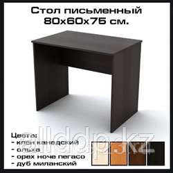 Стол письменный, 80х60х75 см
