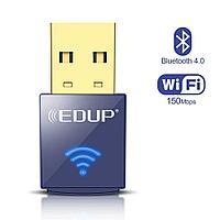 Беспроводной USB Wi-Fi + Bluetooth адаптер EDUP. 150 Мб/с + BT 4.0