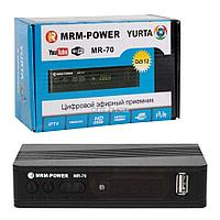 Цифровая приставка MR-70 для телевизора+USB порт (DVB-T2)
