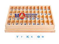 Печатный алфавит KZ на пластиковых табличках: голубой (под заказ)