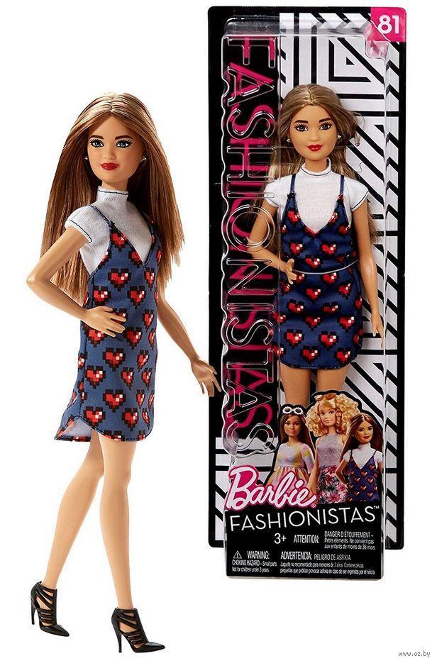 Кукла Barbie Игра с модой, 29 см