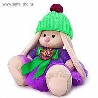 Мягкая игрушка «Зайка Ми Пурпурный александрит», 18 см