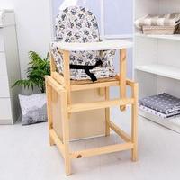 Стол-стул для кормления 'Гоша' ,цвет бежевый