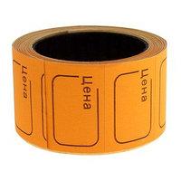 Набор из 7 роликов, в 1 ролике 200 штук, ценники самоклеящиеся, 20 х 30 мм, оранжевые