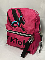 Детский рюкзак для девочек,5-6 лет.Высота 28 см,ширина 20 см,глубина 10 см., фото 1