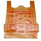 Пакеты оранжевые, фото 2