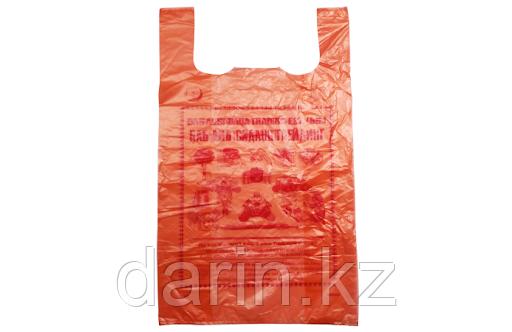 Пакеты оранжевые