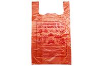 Пакеты оранжевые, фото 1