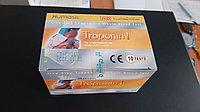 Экспресс тесты Тропонина I №10