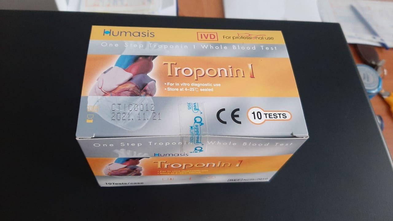Экспресс тесты Тропонина I №10 - фото 1