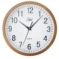 Часы настенные 6302