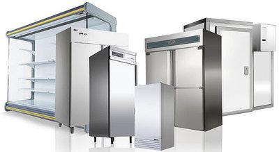 Холодильное оборудование MXM