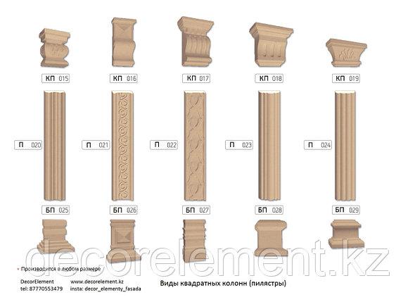 Декор колонны в интерьере, фото 2