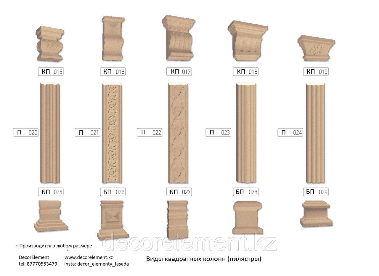 Пенопластовые колонны для декора