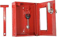 Ключница К-104 (104 ключей)