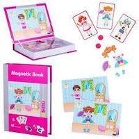 Развивающая игра Magnetic Book Модница