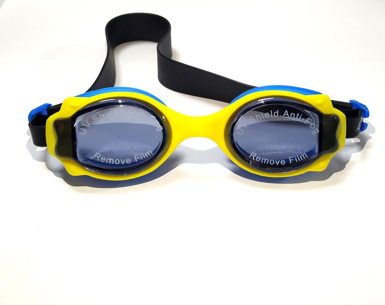 Очки для плавания CIMA 92-B