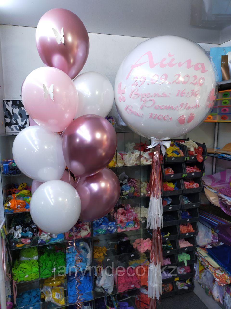Композиция на выписку Pink#11 - фото 1