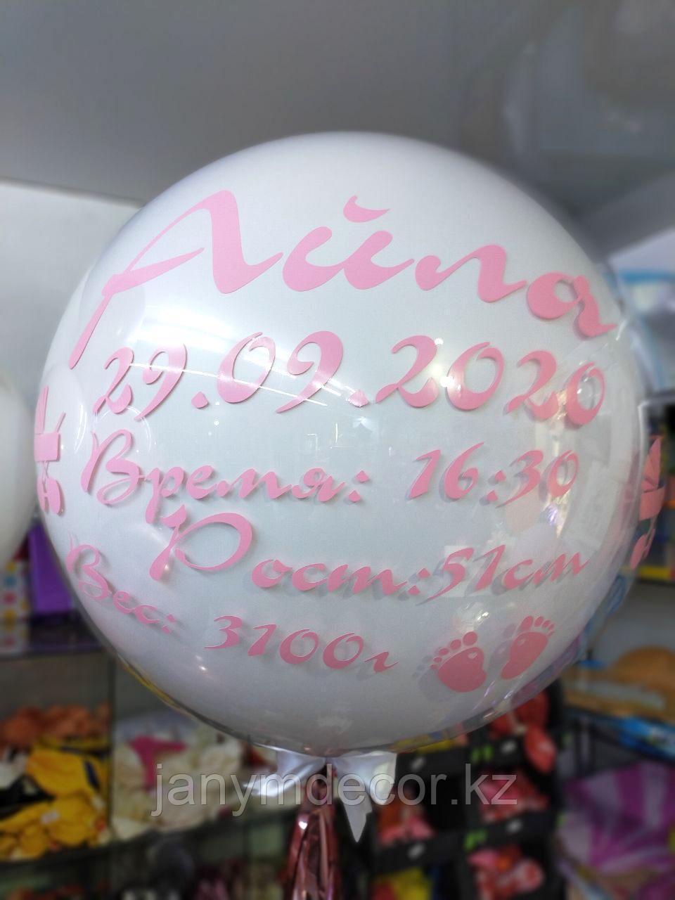 Композиция на выписку Pink#11 - фото 2
