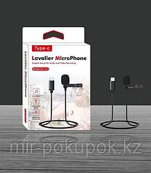 Микрофон петличка для блогеров (1,5 м)